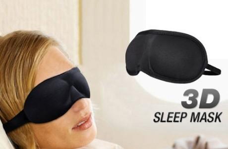 כיסוי עיניים 3D מאוורר לשינה ערבה ונעימה