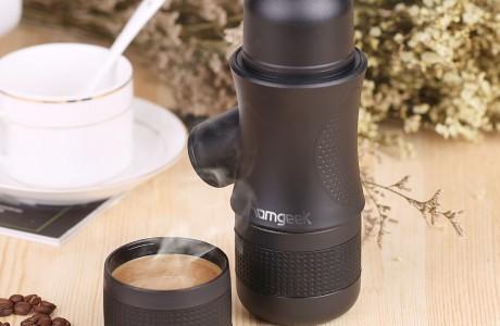 מכשיר נייד להכנת אספרסו/קפה בכל מקום ובכל זמן!