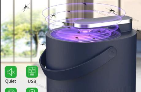 קוטל יתושים חדש מבית שיאומי Xiaomi